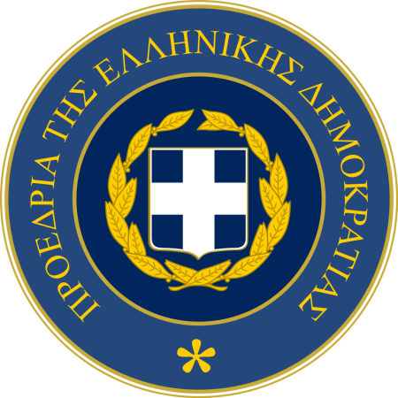 1024px-Seal_of_the_Presidency_of_Greece.svg